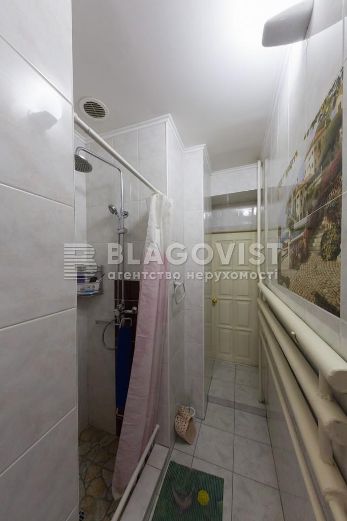 Будинок Z-1628887, Солов'яненка, Козин (Конча-Заспа) - Фото 27