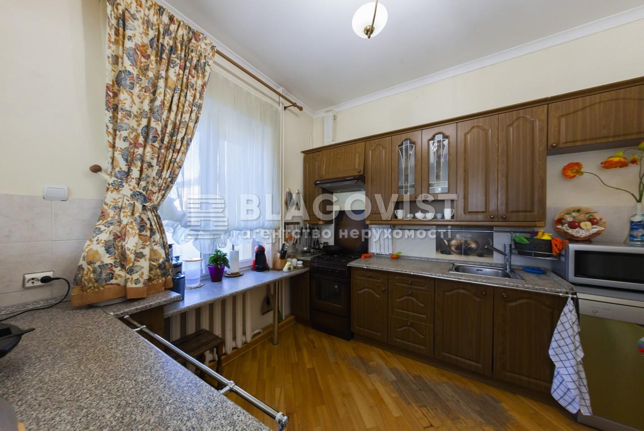 Будинок Z-1628887, Солов'яненка, Козин (Конча-Заспа) - Фото 13