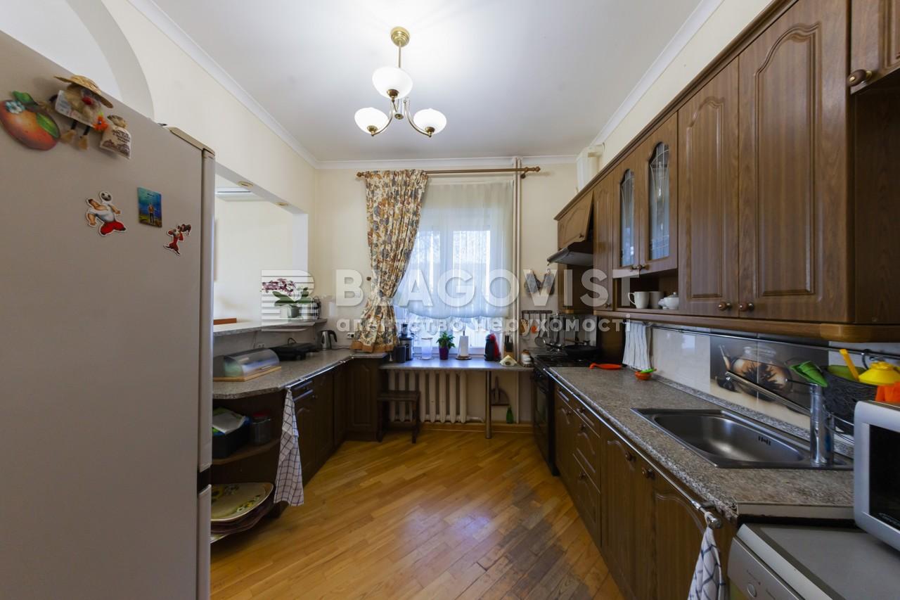 Будинок Z-1628887, Солов'яненка, Козин (Конча-Заспа) - Фото 12