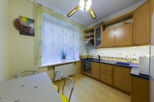 Квартира Пимоненка М., 4, Київ, E-7363 - Фото 9