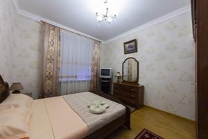 Квартира Пимоненка М., 4, Київ, E-7363 - Фото 7