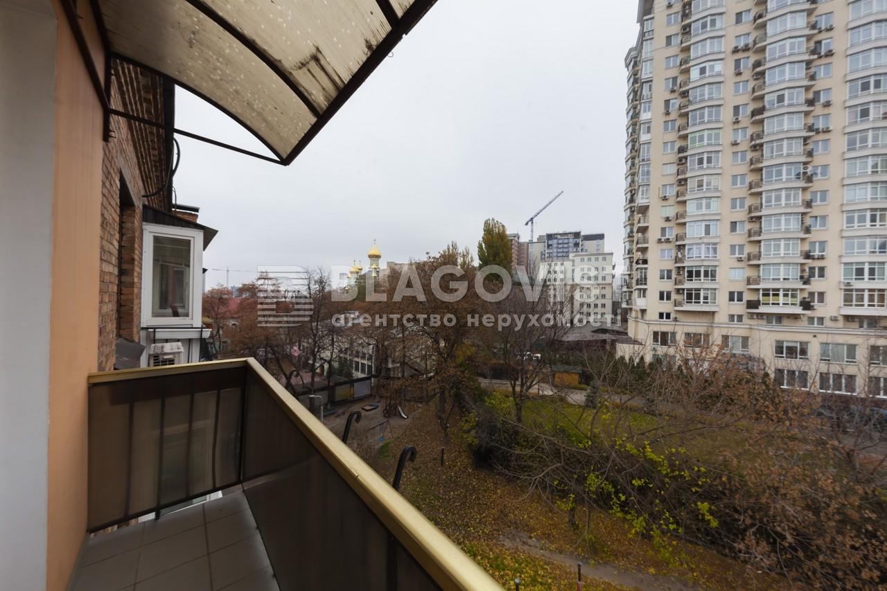 Квартира E-7363, Пимоненко Николая, 4, Киев - Фото 17