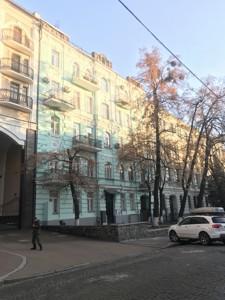Квартира Коцюбинського М., 5, Київ, C-103311 - Фото 23