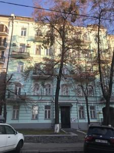 Квартира Коцюбинського М., 5, Київ, C-103311 - Фото 1