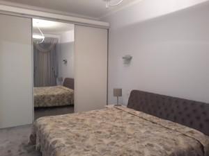 Квартира Володимирська, 67, Київ, H-43030 - Фото 5