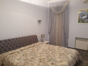 Квартира Володимирська, 67, Київ, H-43030 - Фото 4