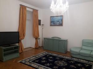 Квартира Володимирська, 67, Київ, H-43030 - Фото 3