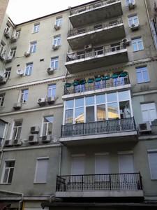 Нежилое помещение, H-43031, Музейный пер., Киев - Фото 20
