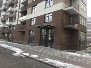 Нежитлове приміщення, Правди просп., Київ, H-41724 - Фото