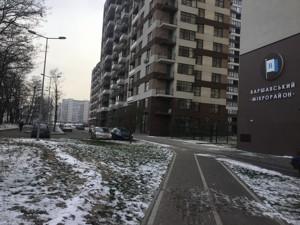 Нежитлове приміщення, H-41724, Правди просп., Київ - Фото 2