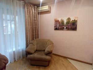 Будинок F-16077, Добрий Шлях, Київ - Фото 6