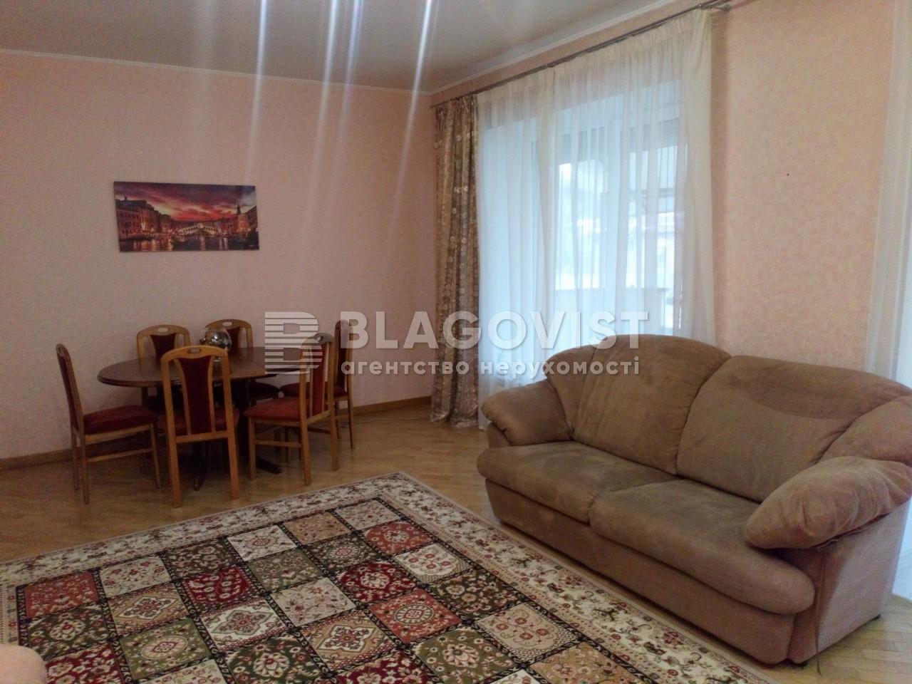 Будинок F-16077, Добрий Шлях, Київ - Фото 4