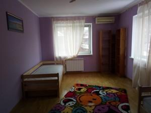 Будинок F-16077, Добрий Шлях, Київ - Фото 10