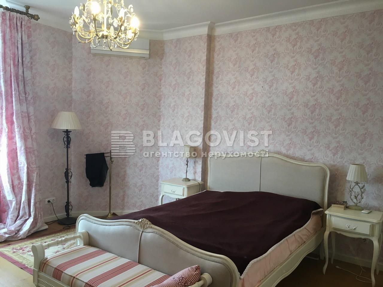 Квартира F-40857, Кловский спуск, 5, Киев - Фото 8
