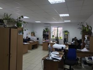 Офіс, Львівська, Київ, R-21696 - Фото2