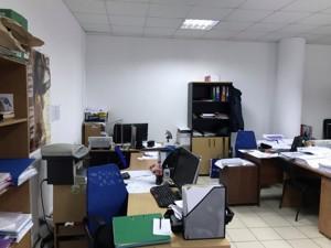 Офіс, Львівська, Київ, R-21696 - Фото1