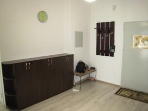 Квартира Кудряшова, 20г, Киев, Z-431649 - Фото 9