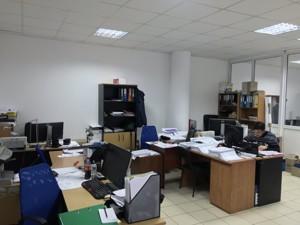 Офіс, Львівська, Київ, R-21696 - Фото3
