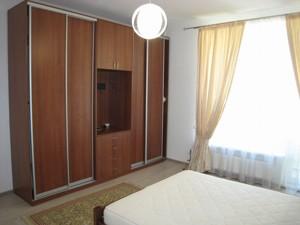 Квартира Кудряшова, 20г, Киев, Z-431649 - Фото 5