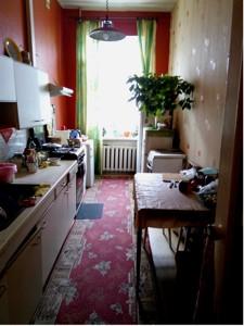 Квартира Саксаганского, 41, Киев, P-24605 - Фото 4