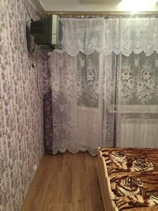 Квартира Симиренка, 19, Київ, Z-400327 - Фото 8
