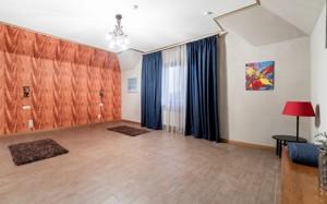Дом Козин (Конча-Заспа), R-22124 - Фото2