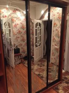 Квартира Симиренка, 19, Київ, Z-400327 - Фото 16