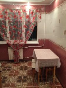 Квартира Симиренка, 19, Київ, Z-400327 - Фото 11