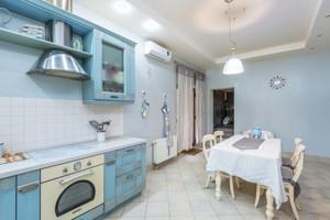 Дом Ясногородка (Вышгородский), R-23917 - Фото 23