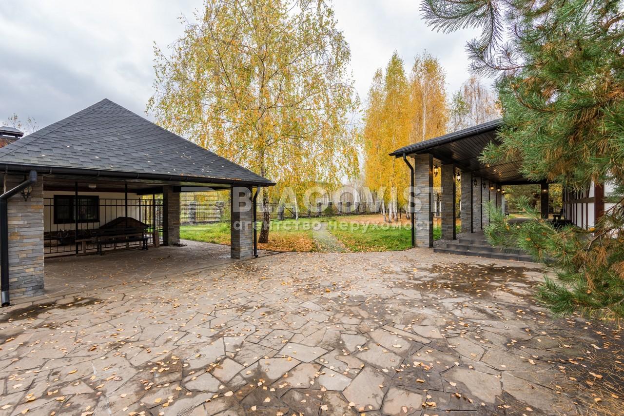 Дом R-23917, Ясногородка (Вышгородский) - Фото 38