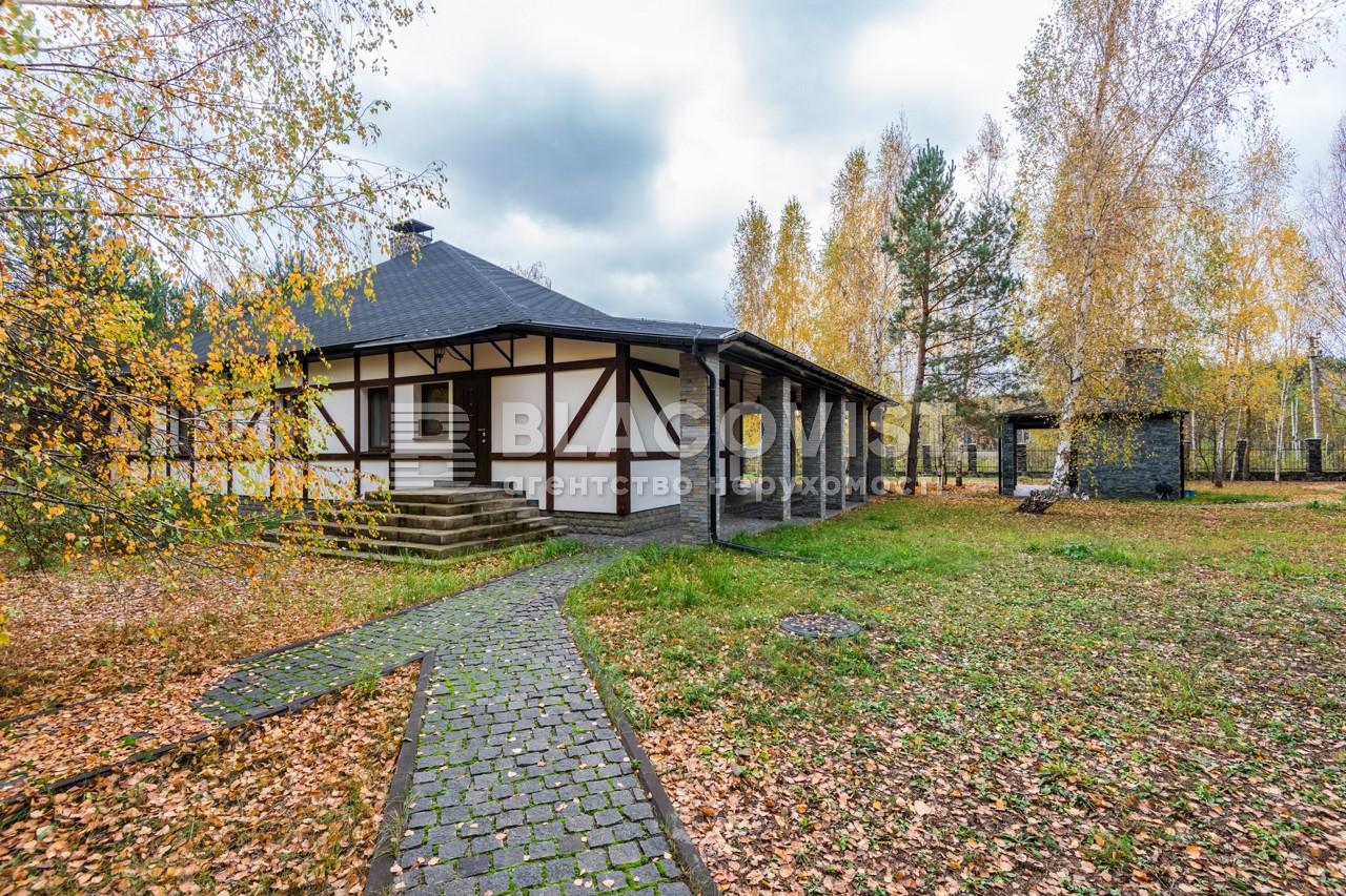 Дом R-23917, Ясногородка (Вышгородский) - Фото 34