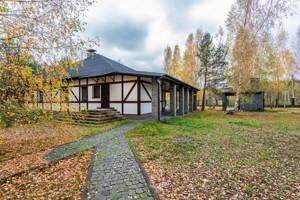 Дом Ясногородка (Вышгородский), R-23917 - Фото 30