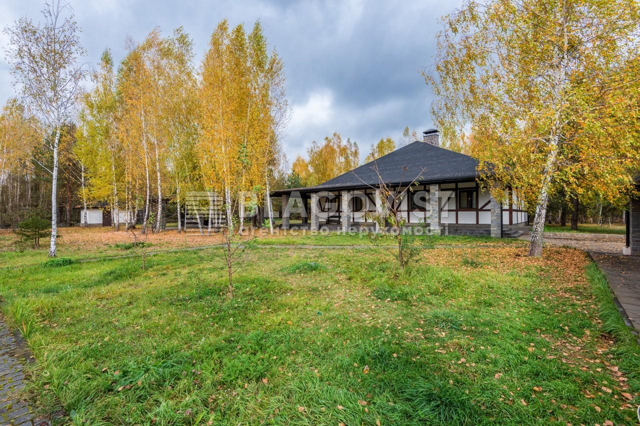 Дом R-23917, Ясногородка (Вышгородский) - Фото 3