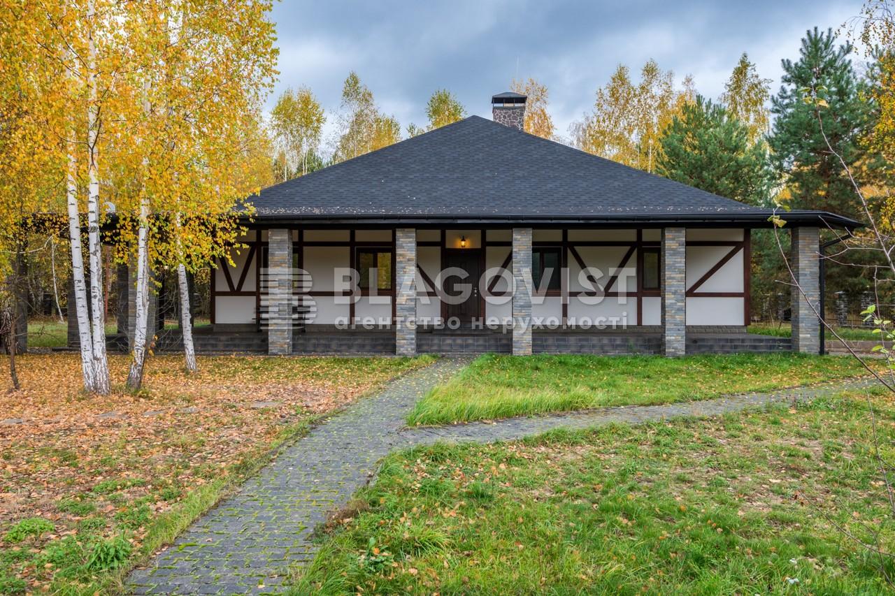 Дом R-23917, Ясногородка (Вышгородский) - Фото 2