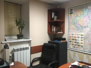 Нежилое помещение, Пирогова, Киев, R-24143 - Фото2