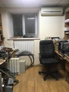 Нежилое помещение, Пирогова, Киев, R-24143 - Фото 6