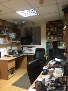 Нежилое помещение, Пирогова, Киев, R-24143 - Фото 7
