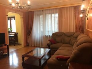 Квартира Шовковична, 20, Київ, R-22348 - Фото