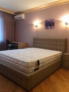 Квартира Шелковичная, 20, Киев, R-22348 - Фото3
