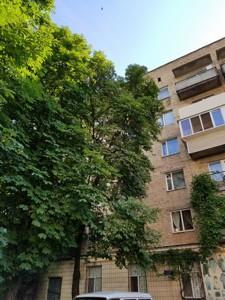 non-residential premises, Turhenievska, Kyiv, H-42671 - Photo