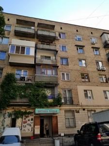 Нежилое помещение, Тургеневская, Киев, H-42671 - Фото 8