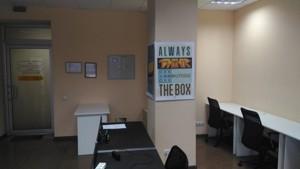 Бизнес-центр, Выборгская, Киев, F-40863 - Фото 7