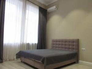 Квартира Ярославів Вал, 28, Київ, R-22338 - Фото3