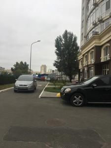 Нежитлове приміщення, Оболонський просп., Київ, R-21964 - Фото 4