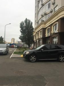 Нежитлове приміщення, Оболонський просп., Київ, R-21964 - Фото 5