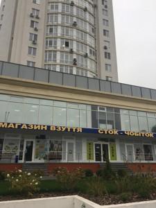 Нежитлове приміщення, Оболонський просп., Київ, R-21964 - Фото 7