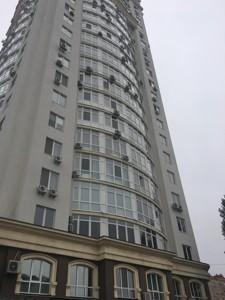 Нежилое помещение, R-21964, Оболонский просп., Киев - Фото 11