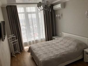Квартира Бендукидзе Кахи, 2, Киев, R-22351 - Фото 6
