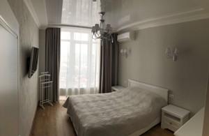 Квартира Бендукидзе Кахи, 2, Киев, R-22351 - Фото 7
