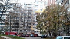 Квартира Героїв Космосу, 19, Київ, P-27805 - Фото
